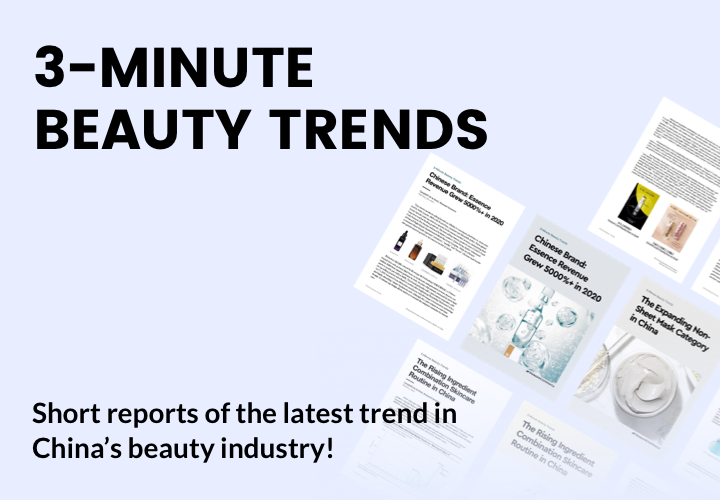 China Beauty Trends Report